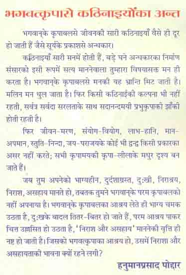PUBLICATION BHAIJI PAWAN SMARAN AND OTHER BOOKS  (3/5)